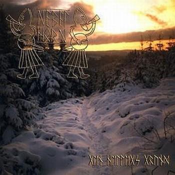 Gen Helwegs Grund - MP3-Album